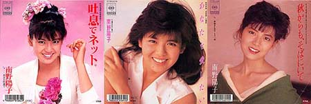 minamino1988.jpg