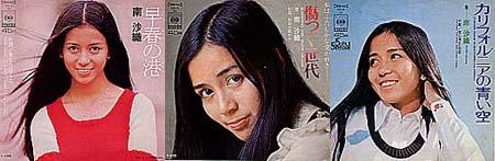 minamisaori1973-1.jpg