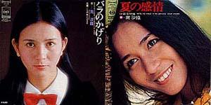 minamisaori1974-1.jpg