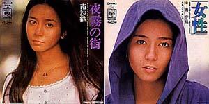 minamisaori1974-2.jpg