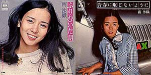 minamisaori1976-1.jpg