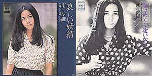 minamisaori1976-2.jpg