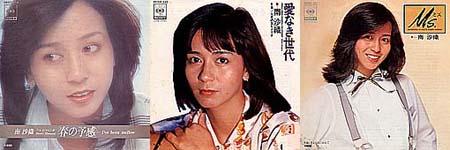 minamisaori1978.jpg