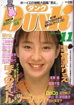 miyazawa01.jpg