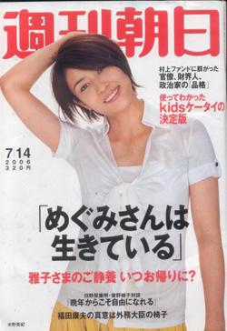 mizuomi0526.jpg