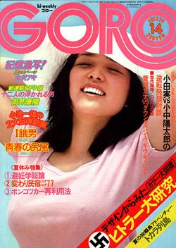 mizusawaa001.jpg