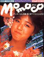 momoco1983-01.jpg