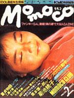 momoco1983-02.jpg