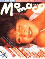 momoco1984-04.jpg