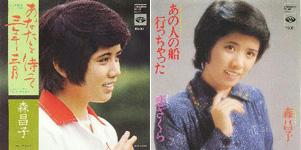 morima1975-2.jpg