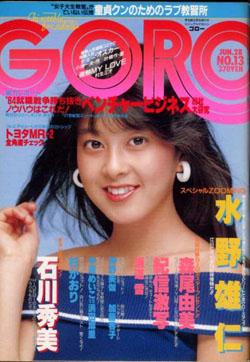 morioyua1984.jpg