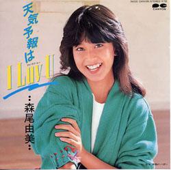morioyumi1983.jpg