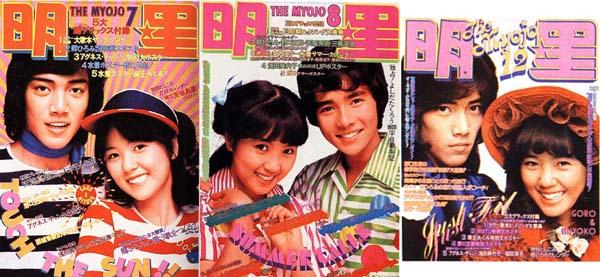 myoasa1973.jpg