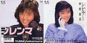 nayuma1987-1.jpg