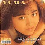 nayuma1989-1.jpg