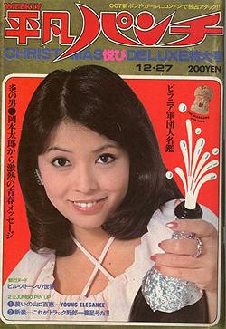 okazakiyuki1976.jpg