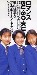 okuyama-y.jpg
