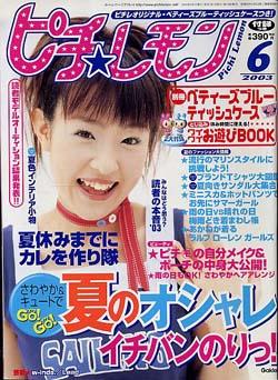 oosawaaka085.jpg