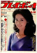 pb1977-11.jpg