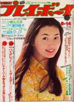 pb1977-24.jpg