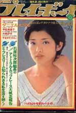 pb1977-37.jpg