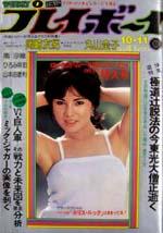 pb1977-41.jpg