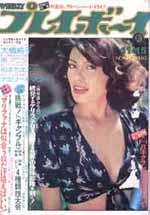 pb1977-46.jpg