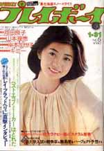 pb1978-05.jpg
