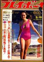 pb1978-38.jpg