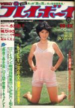 pb1978-50.jpg