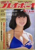 pb1981-07.jpg