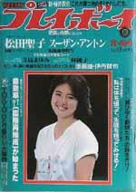 pb1981-09.jpg