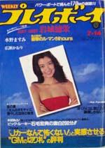pb1981-29.jpg