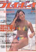 pb1981-32.jpg