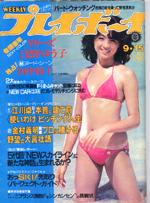 pb1981-38.jpg