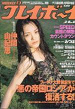 pb2000-06.jpg