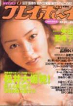 pb2000-44.jpg