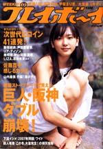 pb2006480.jpg