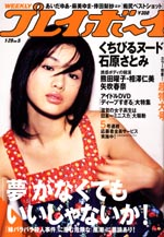 pb2007-05.jpg
