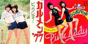 pink77-1.jpg