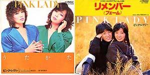 pink80-2.jpg