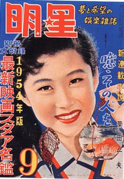 瑳峨三智子の画像 p1_32