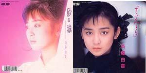 saitoyuki87-1.jpg
