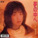 saitoyuki89-1.jpg