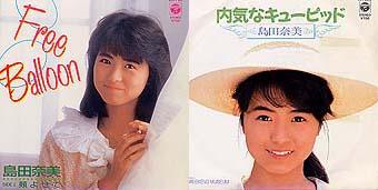 simanami19871.jpg