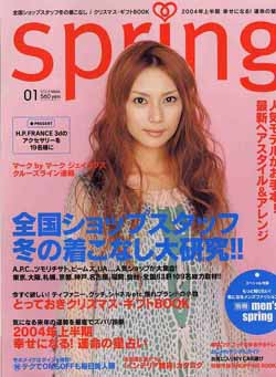 spring2004sibasaki.jpg