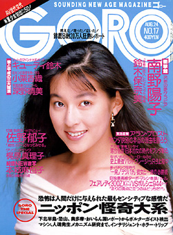 suzukihoed865.jpg