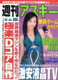岩井堂聖子の画像 p1_7