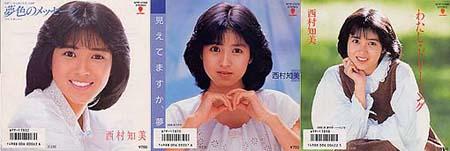 tomomi1986-1.jpg