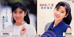 tomomi1987-1.jpg